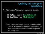 applying the concept to translation