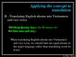 applying the concept to translation1