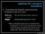 applying the concept to translation2