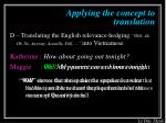 applying the concept to translation3
