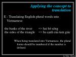 applying the concept to translation4