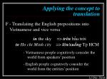 applying the concept to translation5