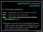 applying the concept to translation6