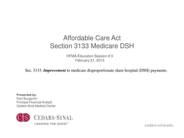 affordable care act section 3133 medicare dsh n.