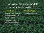 crop water balance models check book method