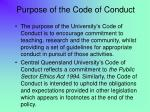 purpose of the code of conduct