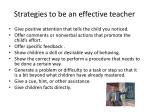 strategies to be an effective teacher