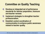 committee on quality teaching1