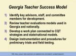 georgia teacher success model