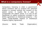 what is a compulsory license