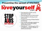 preventing the spread of hiv aids