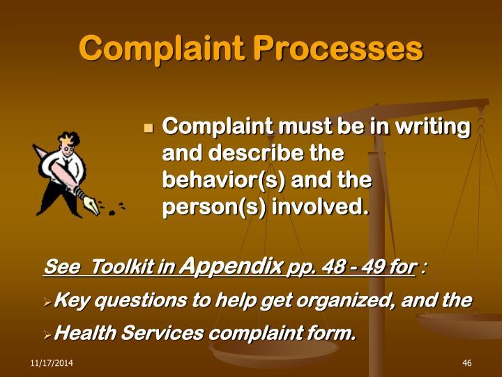 Complaint Processes
