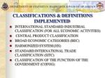 classifications definitions implemented