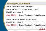 testing dv acctmgr