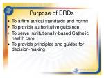 purpose of erds