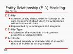 entity relationship e r modeling key terms