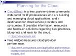 planning for the cloud2