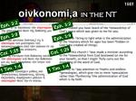 oivkonomi a in the nt1