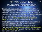 the new israel view of covenant premillennialism