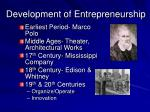 development of entrepreneurship