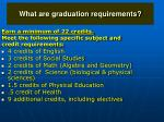 what are graduation requirements