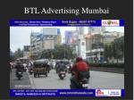 btl advertising mumbai