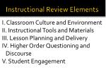 instructional review elements