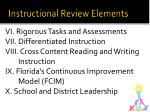 instructional review elements1