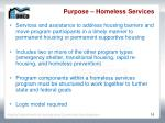 purpose homeless services