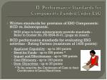 ii performance standards for components funded under esg