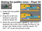 making the paddles move player 2