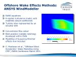 offshore wake effects methods ansys windmodeller