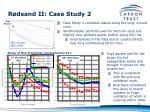 r dsand ii case study 21