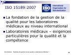 iso 15189 2007