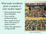 what made woodblock prints so popular in early modern japan