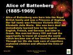 alice of battenberg 1885 1969
