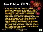 amy ecklund 1970