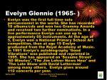 evelyn glennie 1965