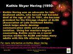 kathie skyer hering 1950