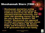 shoshannah stern 1980