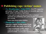 publishing rape victims names