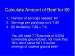 calculate amount of beef for 60