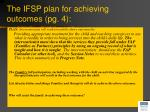 the ifsp plan for achieving outcomes pg 4
