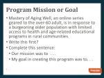 program mission or goal