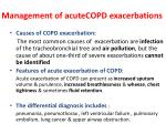 management of acutecopd exacerbations