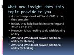 what new insight does this topic provide to you1