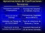 aproximaciones de clasificaciones terrestres