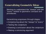 generalizing geometric ideas