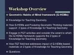 workshop overview2
