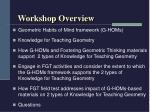workshop overview5